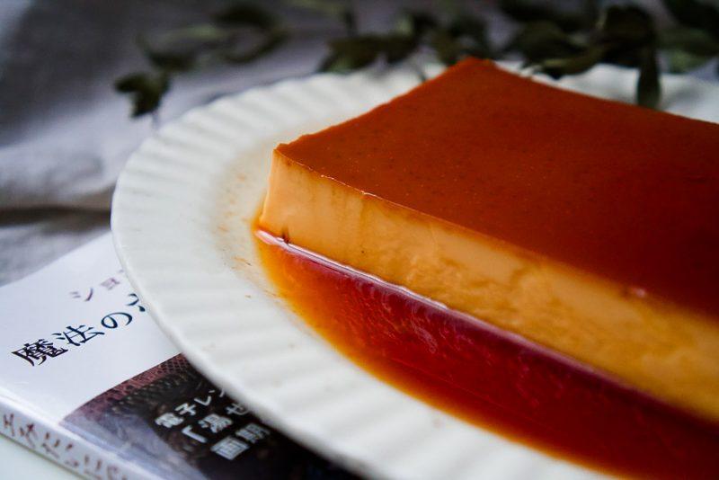 creme caramel flan half on serving plate